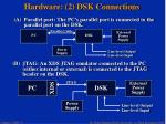 hardware 2 dsk connections