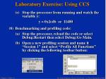 laboratory exercise using ccs36