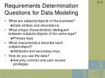 requirements determination questions for data modeling