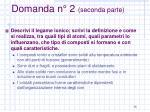domanda n 2 seconda parte