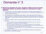 domanda n 3