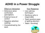 adhd in a power struggle