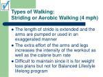 types of walking striding or aerobic walking 4 mph