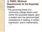 55063 minimum requirements for the associate degree