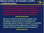ethical content air canada s conflict of interest policy