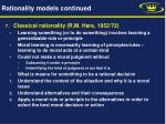 rationality models continued20