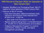 1995 record of decision rod for operation of glen canyon dam