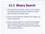 11 2 binary search22