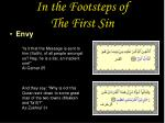 in the footsteps of the first sin32