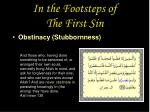 in the footsteps of the first sin36