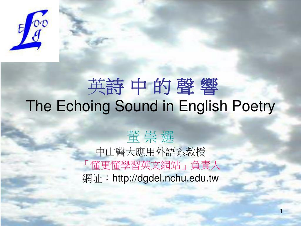 the echoing sound in english poetry l.