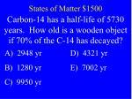 states of matter 150060