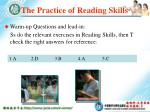 the practice of reading skills