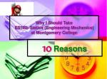 why i should take es102 statics engineering mechanics at montgomery college