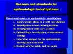 reasons and standards for epidemiologic investigations