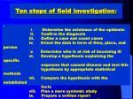 ten steps of field investigation
