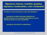 migrations internes mobilit s spatiales migrations r sidentielles choix r sidentiels