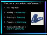 what can a church do to help connect