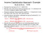 income capitalization approach example