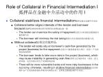role of collateral in financial intermediation i i