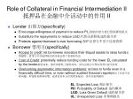 role of collateral in financial intermediation ii ii