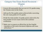 category one exam based document ukraine13