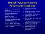 19 nqf voluntary nursing performance measures