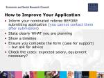 how to improve your application