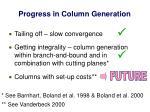 progress in column generation