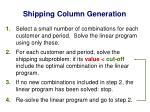 shipping column generation