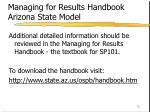 managing for results handbook arizona state model
