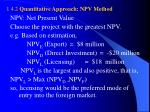 1 4 2 quantitative approach npv method