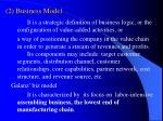 2 business model