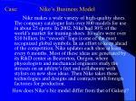 case nike s business model