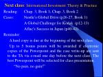 next class international investment theory practice