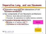 imperative lang and von neumann