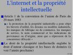 l internet et la propri t intellectuelle