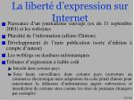 la libert d expression sur internet