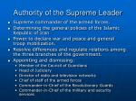 authority of the supreme leader