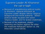 supreme leader ali khamenei the vali e faqih