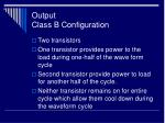 output class b configuration