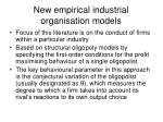 new empirical industrial organisation models