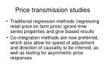 price transmission studies27