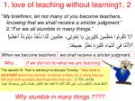 1 love of teaching without learning1 2