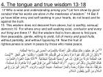 4 the tongue and true wisdom 13 18