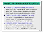 modern dsp ti tms320c6000 architecture9