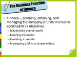 the business function of finance