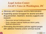 legal action center saas s voice in washington dc
