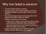 why iran failed to advance