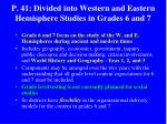 p 41 divided into western and eastern hemisphere studies in grades 6 and 7